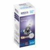 Лампа Brevia 24V H3 70W Power Duty