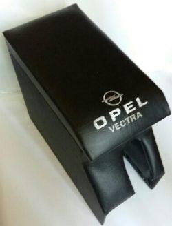 Подлокотник Opel Vectra модельный