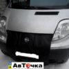 Утеплитель радиатора Opel Vivaro 2000-2006