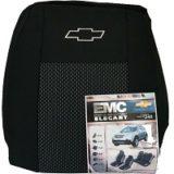 Чехлы на сиденья Chevrolet Captiva «EMC-ELEGANT»