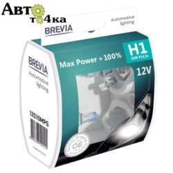 Лампа Brevia H1 Max Power +100% (box)