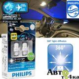 Лампа светодиодная Philips T10 LED 4000K