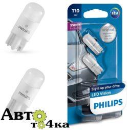 Автолампа светодиодная Philips T10 LED 5500K 12V