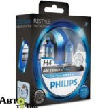 Philips H4 Color Vision Blue