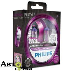 Philips H4 Color Vision Purple