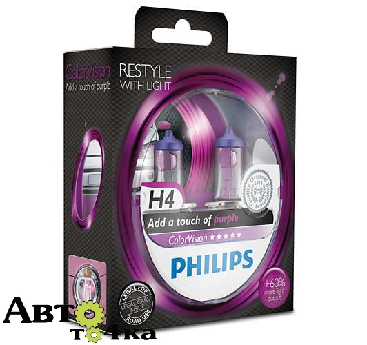 Philips H4 Color Vision Purple
