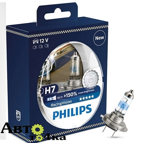 Лампа Philips Racing Vision +150% H7