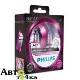 Philips H7 Color Vision Purple