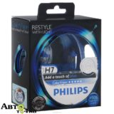 Philips H7 Color Vision Blue