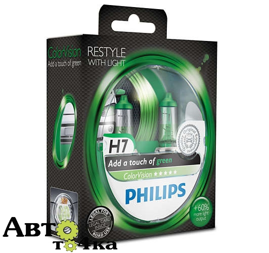 Philips H7 Color Vision Green