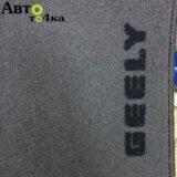 Текстильные коврики для Geely МK