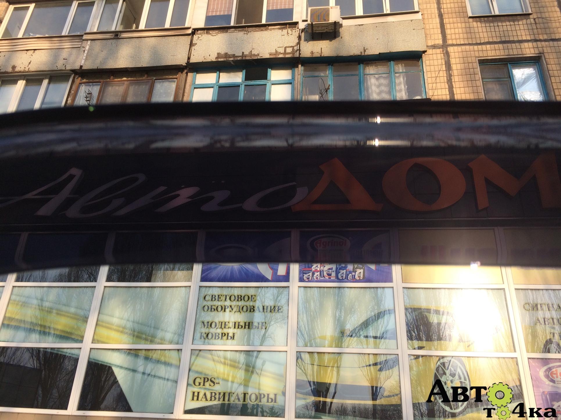 Ветровики «Voron Glass»