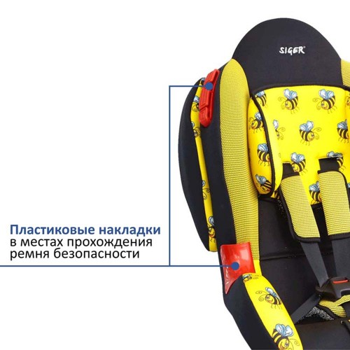 Детское автокресло Siger Кокон Пчелка Isofix