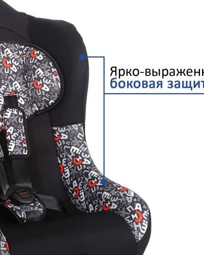 Детское автокресло Siger Тотем Алфавит