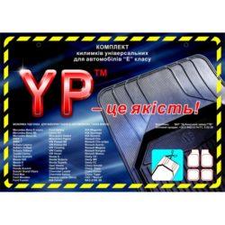 Коврики универсальные YP-1 «Дубно»