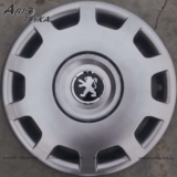 Колпаки модельные SKS-302 R15 (с логотипом)