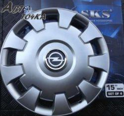 Колпаки Opel R15 «SKS-303»