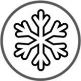 Зимние аксессуары