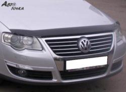 Дефлектор капота VW Passat B6 06-10г. «FLY» Крепеж