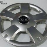 Колпаки Kia R14 SKS-201