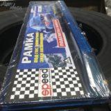 Рамка номера с подсветкой синий пластик