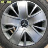Колпаки Mercedes R15 SKS-341