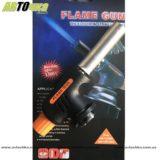 Автоматическая газовая горелка №807