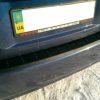 Накладка на задний бампер Chevrolet Lacetti