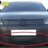 Зимняя накладка Volkswagen Caddy 2010- (низ решетка)