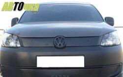 Зимняя накладка Volkswagen Caddy 2010- (верх решетка)