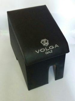 Подлокотник модельный Волга 2410