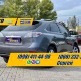 Lexus RX350 2012