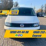 Volkswagen T6 2014