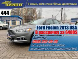 Ford Fusion 2013 USA