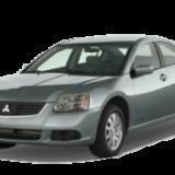 Mitsubishi Galant 2004-2012